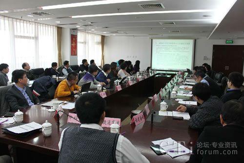 中国语音产业联盟2014年度工作会议