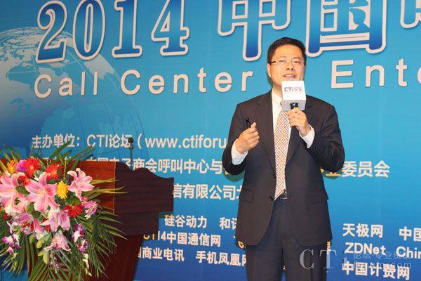 亿迅(中国)软件有限公司CSO 李农