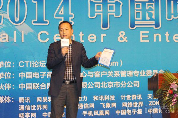北京集安行通信技术开发有限公司总经理汪树森
