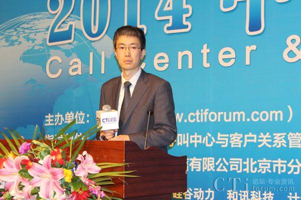 上海智臻网络科技有限公司(小i机器人)副总裁 廖澄