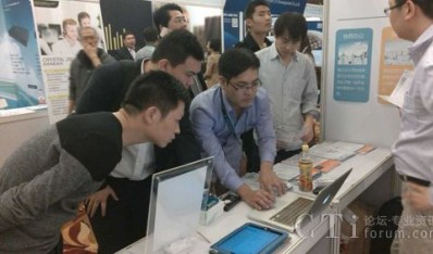 阳光互联亮相2014中国呼叫中心及企业通信大会