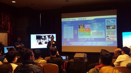 科大讯飞联合英特尔 共同发布PC语点2.0版
