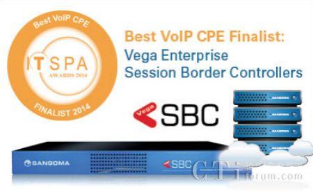 Sangoma企业级SBC入围2014最佳VoIP CPE