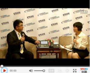 亿联中国区渠道总监张国超专访视频