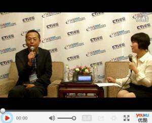 集安行总经理汪树森专访视频