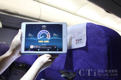 中移动支持民航实现基于4G的地空宽带通信服务