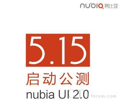 """中兴nubia""""软硬兼施""""提升用户体验"""