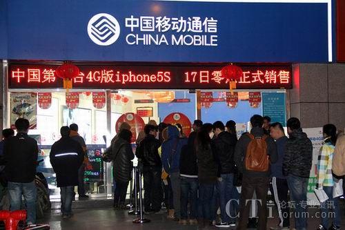 小米手机将进入印度市场