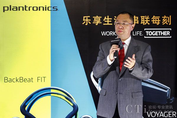 Plantronics 缤特力大中华区零售总监于海峰