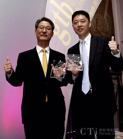 "LG Uplus与手机共同领取2014 GTB""移动网络基础设施创新""奖项"