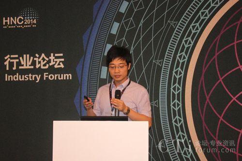 华为技术有限公司电力传送网解决方案专家 陈晖