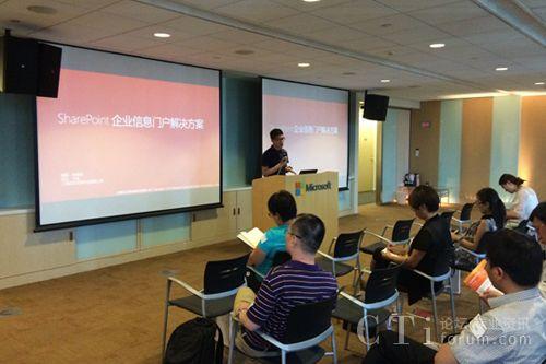 图二、阳光互联SharePoint的技术专家于淼现场演讲