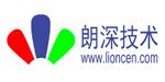 长沙朗深信息技术有限公司