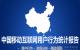 易观发布《2014上半年中国移动互联网用户行为统计报告》