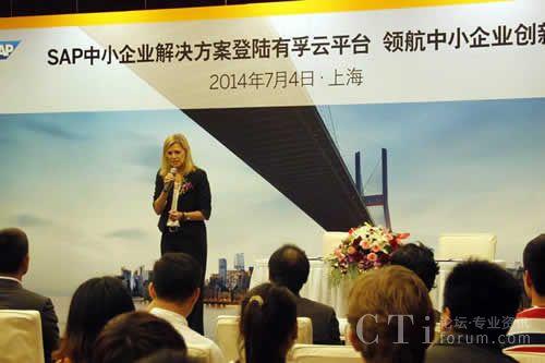 SAP大中华区全球合作伙伴运营部高级副总裁韩碧雯(Bronwyn Hastings)女士