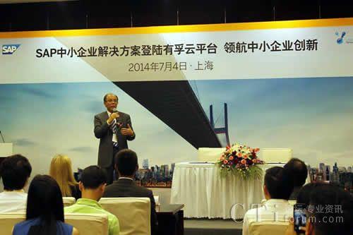 SAP大中华区全球合作伙伴创新渠道业务总经理潘应麟(Arics Poon)
