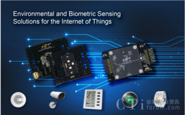 Silicon Labs传感器开发套件加快物联网系统设计