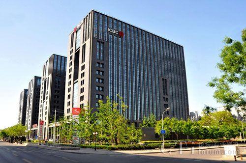 中国工商银行电子银行中心