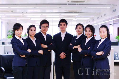 中国工商银行电子银行中心团队代表