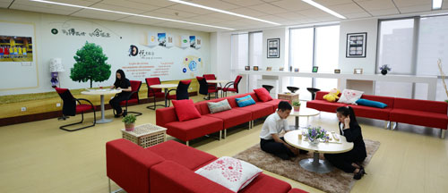 中国工商银行电子银行中心日常生活