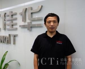 长虹佳华周春:IPO的CTI那些事