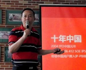纪念与Avaya IP Office相伴十年中国路