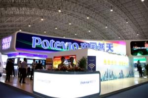 中国普天亮相2014中国国际信息通信展