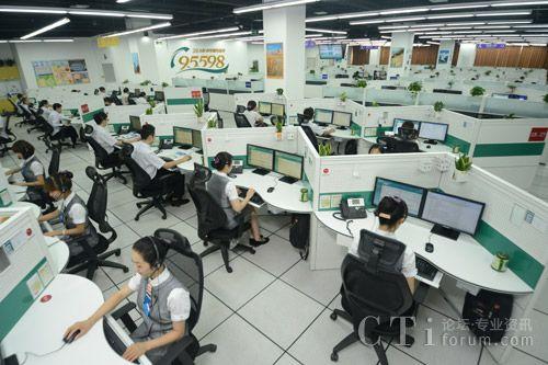 国家电网公司客户服务中心