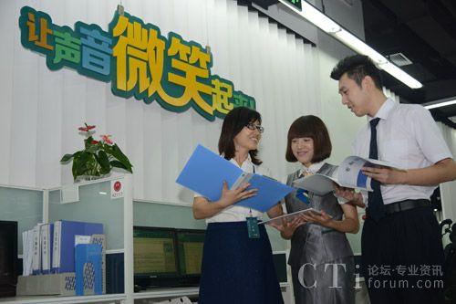 国家电网公司凯发体育投注中心微笑服务