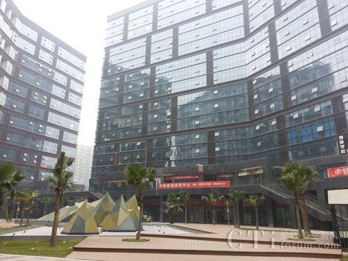 成都运营中心办公楼外观