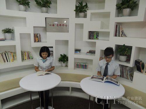 休息室阅读