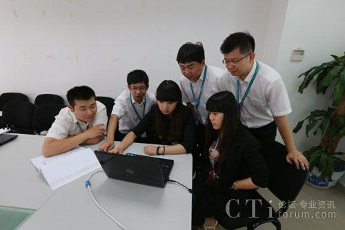 中国民生银行信用卡中心工作团队