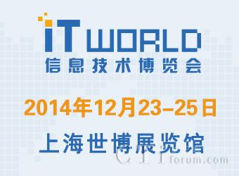 IT world