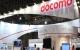 NTT docomo推出通信网络虚拟化技术新成果