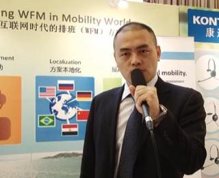 瑞捷讯参展2014中国呼叫中心行业峰会