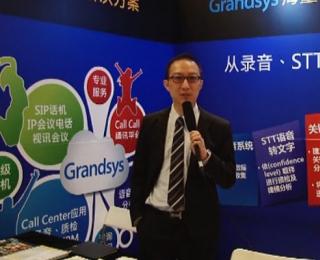北京宏盛参展2014中国呼叫中心行业峰会