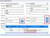 北京电话外呼系统