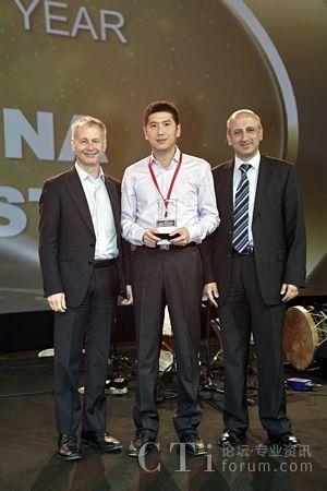 神州数码获Avaya全球新兴市场视频方案年度合作伙伴奖