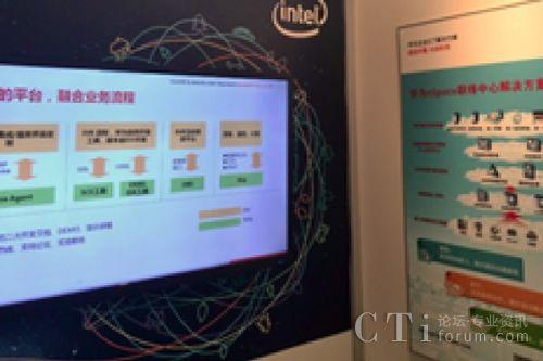 华为多媒体联络中心解决方案亮相SAP论坛深圳站
