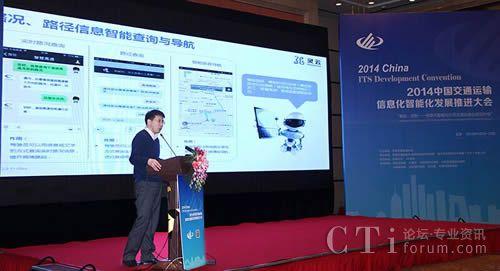北京捷通华声语音技术有限公司副总工程师刘伟权