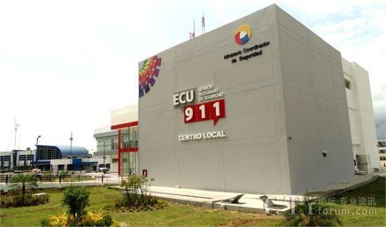厄瓜多尔ECU911项目