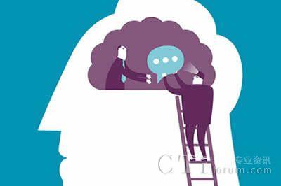 埃森哲:数字化带动企业提供个性化和直观的客户体验