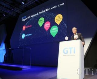 中移动年底4G全网覆盖 创新产品闪亮登陆巴塞