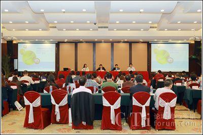国税12366呼叫中心知识库推广应用培训在杭开课