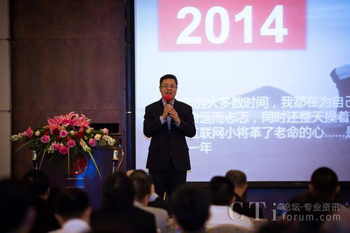 亿迅执行董事、首席战略官李农先生