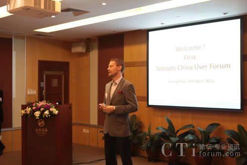 Olle During, Teleopti CEO, 的开幕式致辞