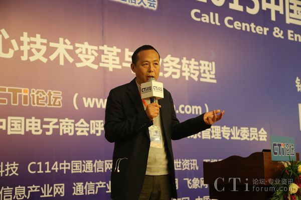 北京才展软件有限公司执行总监 汪树森