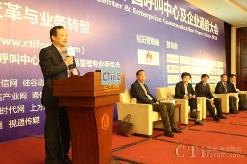 科烨盈创祝贺2015中国呼叫中心及企业通信大会圆满成功