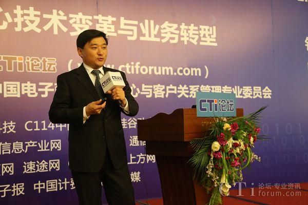 深圳市东进通讯技术股份有限公司产品经理刘骏
