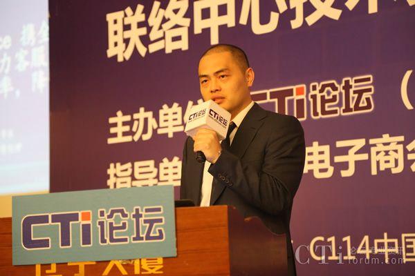 Nuance大中华区渠道经理郭凯明